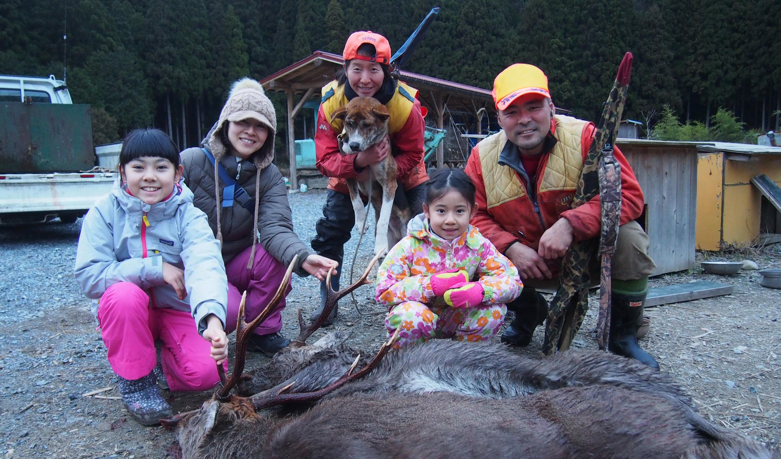 鹿の狩猟体験(巻狩り)